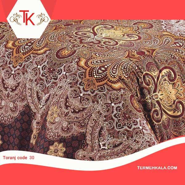 سرویس لحاف روتختی ترمه کالا مدل ترنج Toranj