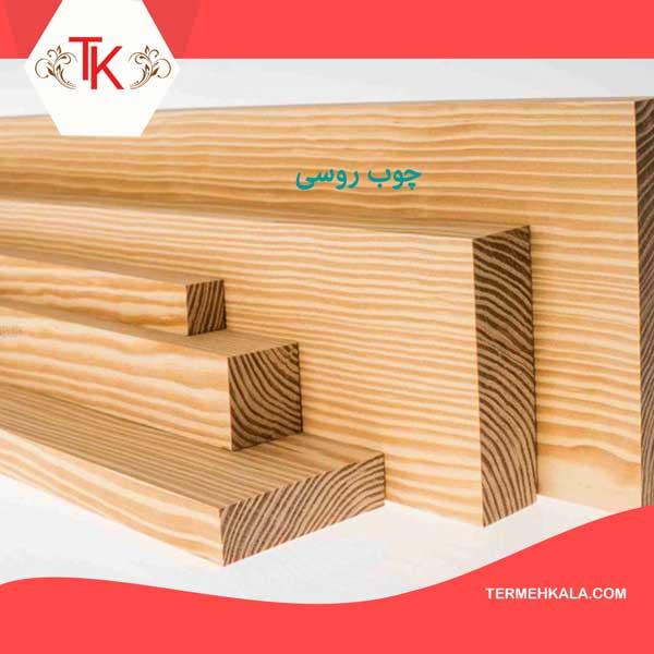 سرویس چوب سنتی 7نفره